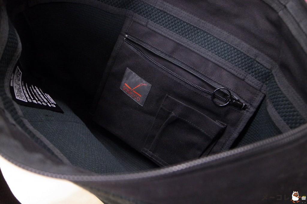 トートバッグ 内ポケットと携帯ポケット