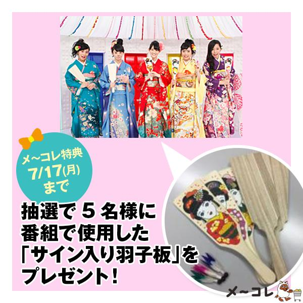 「ゆるしゃち」12〜15(DVD)・4本セット(卒業アルバム付き)抽選プレゼント
